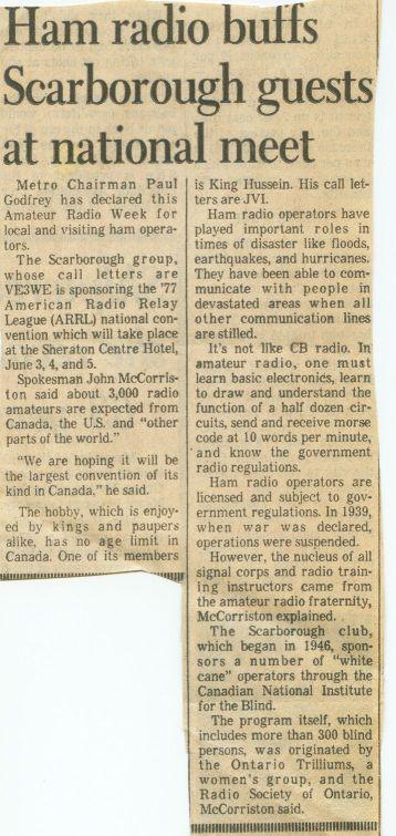 ARRL 1977 newspaper article